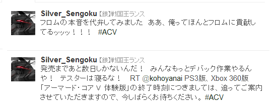 ACV_testtop.PNG