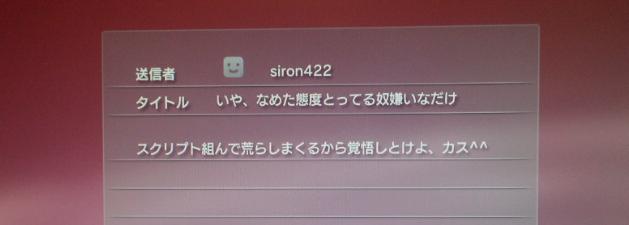 siron-top.JPG