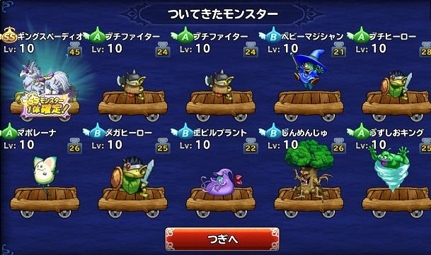 魔カニ5 2回目.jpg
